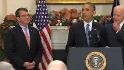 باراک اوباما وزیر جدید دفاع آمریکا را معرفی کرد