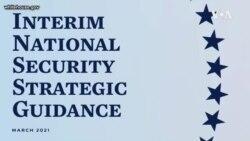 白宮公佈國家安全戰略方針:中國是唯一有實力挑戰國際體制的競爭者
