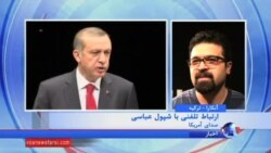 شپول عباسی: اختلافات داخلی و انتخابات زودهنگام ترکیه