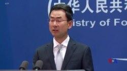 中國表示美方簽證限制干涉中國內政