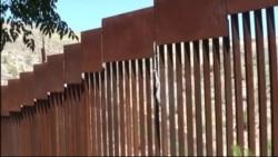Американцы – о стене с Мексикой