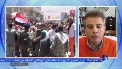 پیش بینی مهرزاد بروجردی از رویدادهای پیش روی یمن
