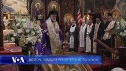 Boston, shqiptarët nderojnë kryepeshkopin Nikon