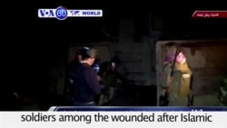 VOA60 World - Iraqi and Turkish soldiers wounded after Islamic State attack