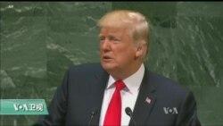 特朗普:世界上所有国家都应该抵制社会主义