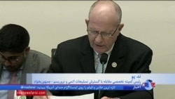 نشستی در حاشیه مجلس نمایندگان آمریکا درباره «شبه نظامیان مورد حمایت ایران»