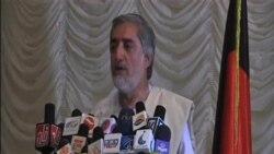 阿富汗總統選舉候選人結成聯盟