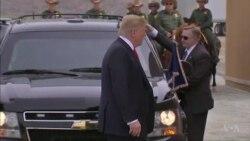 Trump Warns of Chaos without Border Wall
