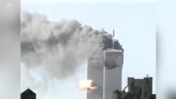 Hali ilivyokuwa Septemba 11 baada ya mashambulizi ya kigaidi Marekani