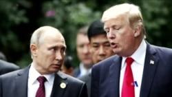俄羅斯外長:普京願意與川普總統會談
