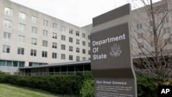 وزارت خارجه ایالات متحده آمریکا در واشنگتن