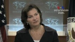 Nuland answers about Azeri killer release