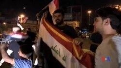 2017-07-11 美國之音視頻新聞: 川普祝賀伊拉克解放摩蘇爾 (粵語)