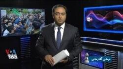 شطرنج | جلب حمایت جهانی از صدای معترضان در داخل ایران