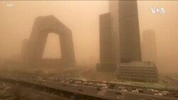 克里抵達上海美國再次呼籲所有國家提高應對氣候變化的雄心