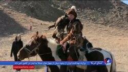 فستیوال شکار عقاب در مغولستان؛ زنان هم به رقابت پیوستند