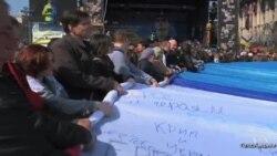 Майдан митингует за единство Украины