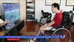 کنترل های بازی کامپیوتری برای کسانی که مشکل جسمانی دارند