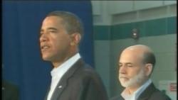 谁将是下任美联储主席?