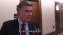 朝鲜麻烦谁关键?美议员:中国该负主要责任