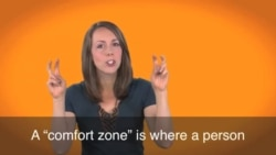 English in a Minute: Comfort Zone