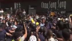 香港當局繼續清場 警察與抗議者衝突