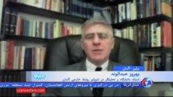 بهروز عبدالوند: ایران بخشی از راه حل بحران سوریه است
