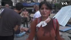 'ผู้สื่อข่าววีโอเอ' แชร์ประสบการณ์รอดตายจากเหตุระเบิดครั้งใหญ่ 'กรุงเบรุต'