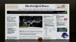 美国五大报头条新闻 (2014年3月19日)