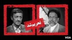 Parviz Fattah | Mahmoud Alavi | محمود علوی | پرویز فتاح