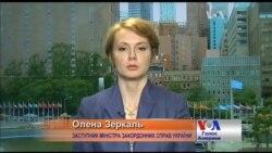На боці України воюють лише старші за 18 - заступник міністра закордонних справ. Відео