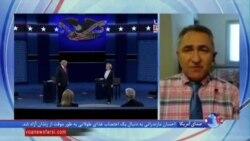 مسعود کاظم زاده: مناظره دوم، مانع ریزش آرای بیشتر دونالد ترامپ شد