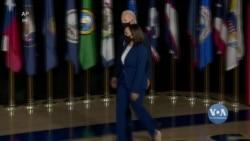 Як пройшов перший день віртуального з'їзду Демократичної партії США? Відео