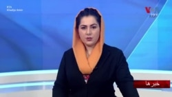 افغانستان میں خاتون صحافی کو کام سے کس نے روکا؟