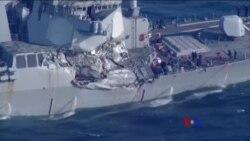 美國海軍公佈七名遇難水兵身份(粵語)