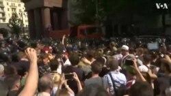 Массовые задержания на митинге в Москве