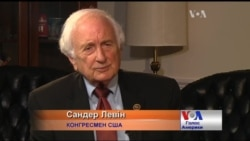 Що заважає визнати Голодомор геноцидом? - Інтерв'ю з впливовим конгресменом. Відео