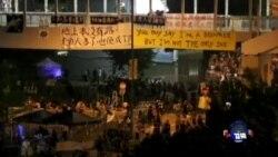 暴力清场并未发生,香港占中运动保持相对平静