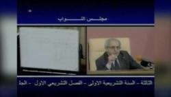 انتخاب سليم الجبوری به عنوان رئيس پارلمان عراق