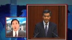 VOA连线: 香港特首涉嫌贿选 廉政公署立案调查