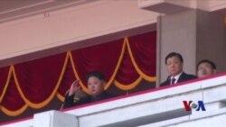 美高官:中国须为解决朝核问题做更多