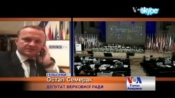 """Росія за допомогою """"друзів"""" вихолощує резолюцію ОБСЄ по Україні - нардеп з Гельсінкі. Відео"""