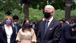 ԱՄՆ-ի նախկին փոխնախագահ Ջո Բայդենն ու տիկինը մասնակցել են սեպտեմբերի 11-ի ահաբեկչության 19-րդ տարելիցին նվիրված արարողությանը