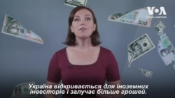 Гарячі гроші: в чому їх небезпека для курсу гривні | Гроші та ринки