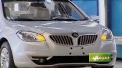 بررسی تاثیر وام خودرو بر خروج صنعت خودروسازی ایران از رکود