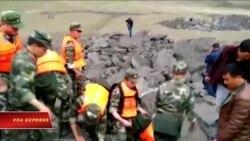 Lở đất Trung Quốc, 93 người mất tích