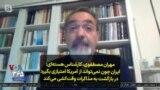 مهران مصطفوی، کارشناس امور هستهای: ایران چون نمیتواند از آمریکا امتیازی بگیرد در بازگشت به مذاکرات وقتکشی میکند