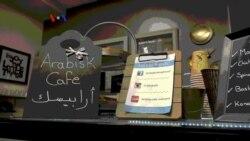 Warung VOA Ramadan: Ragam Ramadan di Amerika (4)