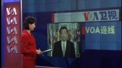 VOA连线: 南中国海、钓鱼岛主权争议
