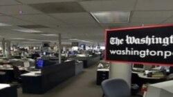 워싱턴포스트, 신문업 불황에 매각